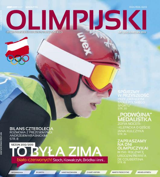 Magazyn Olimpijski