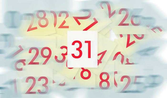 Nowy rok inowa data