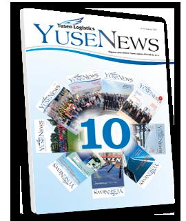 YuseNews